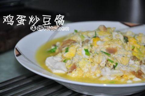 鸡蛋炒豆腐怎么吃