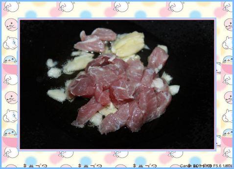 猪肉炒蒜苔的家常做法