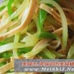 豆腐皮拌莴笋