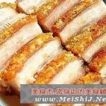 苏式叉烧肉