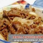 洋葱炖牛肉