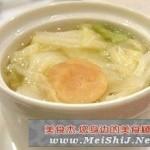 干贝白菜汤
