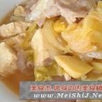 豆腐炖羊肉