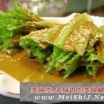 芝麻酱拌生菜