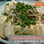 拌虾皮豆腐