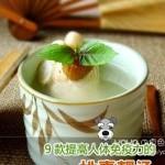 9款提高人体免疫力的靓汤