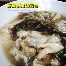 虾皮紫菜汤云吞