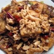 塔黄金豆腐