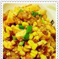 粉蒸肉玉米豆腐