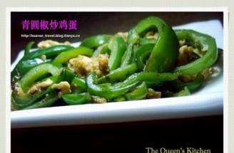 莲子百合红豆沙汤圆的做法