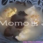 木耳姜蛋汤的做法
