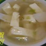 西兰花泥辅食怎么做芋艿豆腐汤的做法