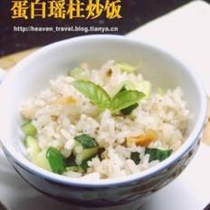 蛋白瑶柱炒饭的做法