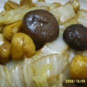冬菇板栗烧白菜