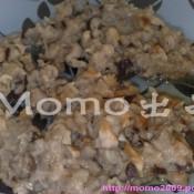 香菇虾米肉饼