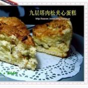 安徽阜阳辣糊怎么做的香草肉松蛋糕的做法