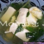 芫茜鸡蛋豆腐汤的做法