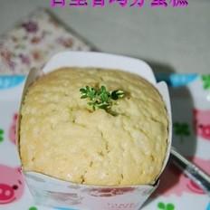百里香玛芬蛋糕的做法