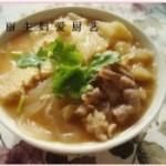 羊肉凍豆腐湯