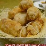 7道经典豫菜制作方法