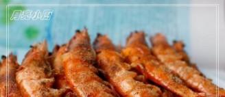椒盐海虾的做法