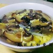 香菇木耳汤