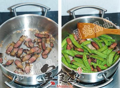 荷兰豆炒腊肉的家常做法