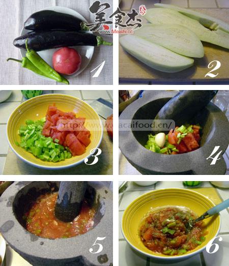 双茄拌菜的做法大全