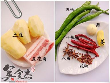 香煎五花肉土豆片的做法大全