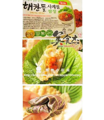韩式烤五花肉的做法图解