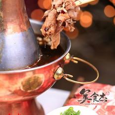 涮羊肉火锅