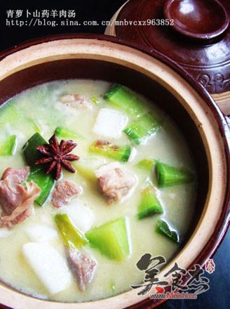 青萝卜山药羊肉汤的做法