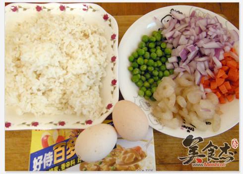 咖喱虾仁炒饭的做法大全