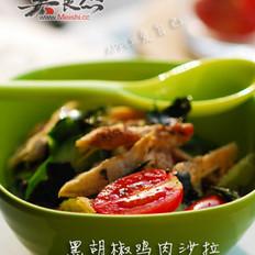 黑胡椒鸡肉沙拉