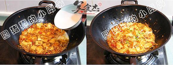 鱼香嫩豆腐的简单做法