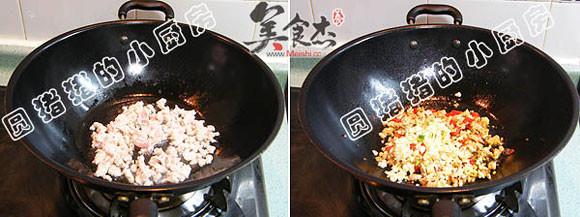 鱼香嫩豆腐的做法图解