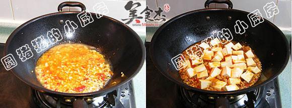 鱼香嫩豆腐的家常做法