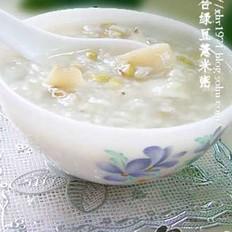 绿豆百合薏米粥