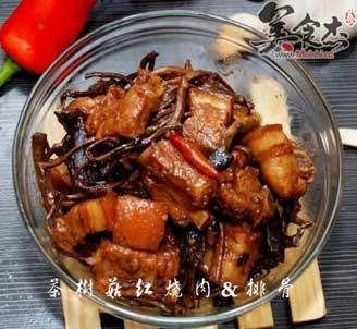 茶树菇红烧肉的做法