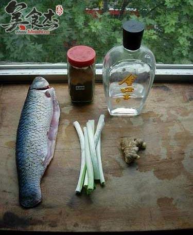 清蒸草鱼的做法图解
