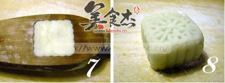 椰香冰皮月饼的简单做法