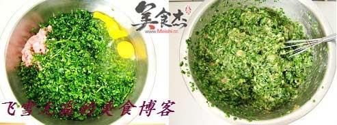 韭菜饺子的做法大全