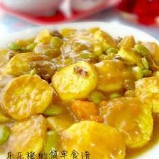 咖喱玉子豆腐