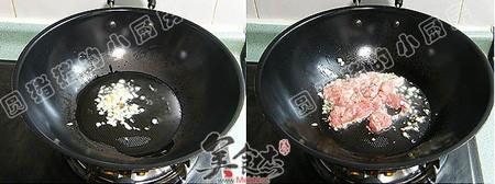 飘香嫩豆腐的做法图解