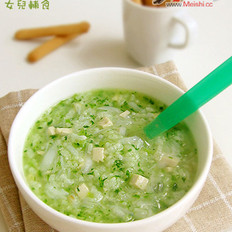 魚泥豆腐青菜粥