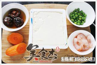五彩豆腐羹的做法大全