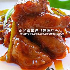 番茄酱版锅包肉