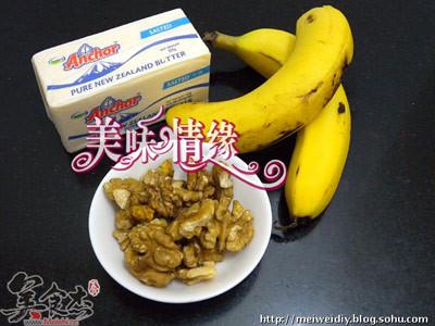 香蕉核桃牛油蛋糕的做法大全