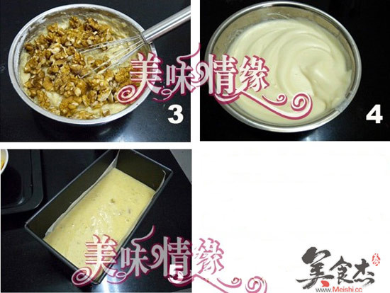 香蕉核桃牛油蛋糕的家常做法