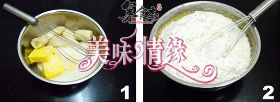 香蕉核桃牛油蛋糕的做法图解